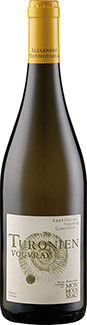 Vouvray Turonien